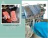 低溫碳六防水劑沖鋒衣防水劑箱包防水劑鞋材防水劑