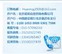 2017-2020年中国MEMS麦克风行业市场调研及发展趋势研究报告