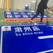 西安标牌厂,西安交通指示标牌,西安道路警示牌,西安公路标志牌制作