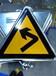 西安道路警示牌,咸阳道路警示牌,渭南道路警示牌制作价格