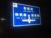 西宁标牌厂西宁指路牌加工西宁反光标志牌加工厂,青海旅游景区标志牌设计制作
