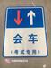 嘉峪关道路指示牌,反光指示牌,嘉峪关交通标志牌,嘉峪关驾校标牌制作,路牌制作加工