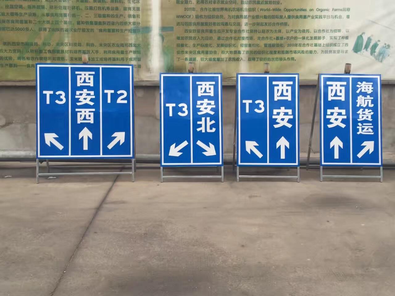 河北沧州龙岩单悬臂式交通标志 2T型单悬臂式交... - 中国供应商
