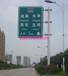 商洛反光标牌,商洛交通标志牌,商洛道路指示牌,商洛公路标志牌加工厂家