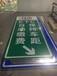 西宁道路指示牌制作180-9100-8546西宁驾校标牌道路警示牌标志牌加工
