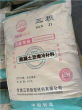 西宁混凝土增强剂质量怎么样图片