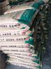 防腐水泥价格