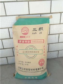 青海黄南聚合物修补砂浆厂家