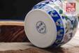 陶瓷密封罐茶叶罐高温瓷密封罐