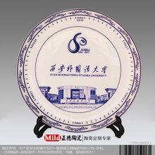 供应粉彩陶瓷赏盘定制厂家景德镇陶瓷看盘陶瓷纪念盘