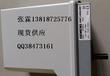 伺服马达SQN72.4D5A20BT