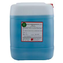 維格拉潤版液廠家維格拉3838免酒精潤版液無醇印刷潤版液圖片