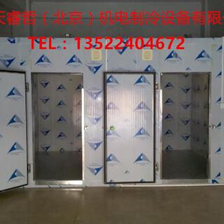 北京朝阳冷库安装公司,优质冷库安装、建造图片4