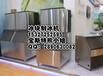 鄂州冰块制冰机武汉制冰机总供应商批发零售