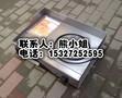 武汉电扒炉,湖北铁板扒炉商家图片