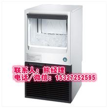 黄冈星崎制冰机在哪买