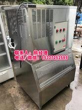 十堰大型制冰机,奶茶店制冰机