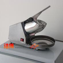 武汉批发零售碎冰机图片
