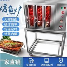 武汉哪里有烤鱼炉卖图片