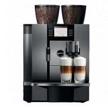 JURA/优瑞677GIGAX7瑞士进口全自动一键花式咖啡商用意式咖啡机上海咖啡机代理商图片