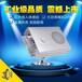 智能语音提示器JQT02扶梯语音提示器安全语音播报器红外感应