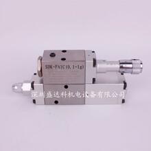 SDK-FA1C定量阀