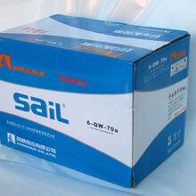 郑州风帆蓄电池一级代理,河南风帆郑州一级代理上门送货安装图片
