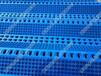 杭州三峰挡风尘网加工定做—国润生产厂家