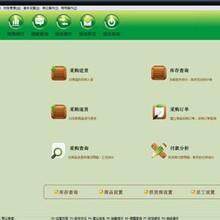 厂家供应中顶服装销售软件招温州区域代理