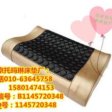 托玛琳石枕头、纳瑙托琳磁疗床垫、北京钍尔玛琳磁疗床垫:图片