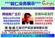 青海西宁iso9001认证首选青海启仁知识产权