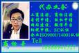 西宁商标注册青海注册商标西宁专利申请青海专利申请