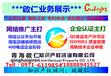 青海西宁商标注册启仁知识产权价格优惠服务到位