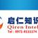 青海公司ISO9001认证