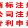 青海iso9001