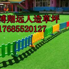 厂家直销开封幼儿园人工草坪幼儿园彩色草坪