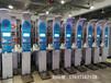 寧夏銀川HW-900A全能版智能體檢一體機生產廠家