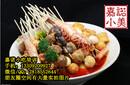 街边小吃都有什么冷锅串串有炸菜夹馍技术学习图片
