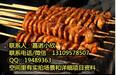 西安夜市小吃学烤面筋烤猪蹄制作