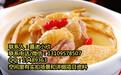 西安小吃班包教会母鸡汤泡馍杂肝汤技巧