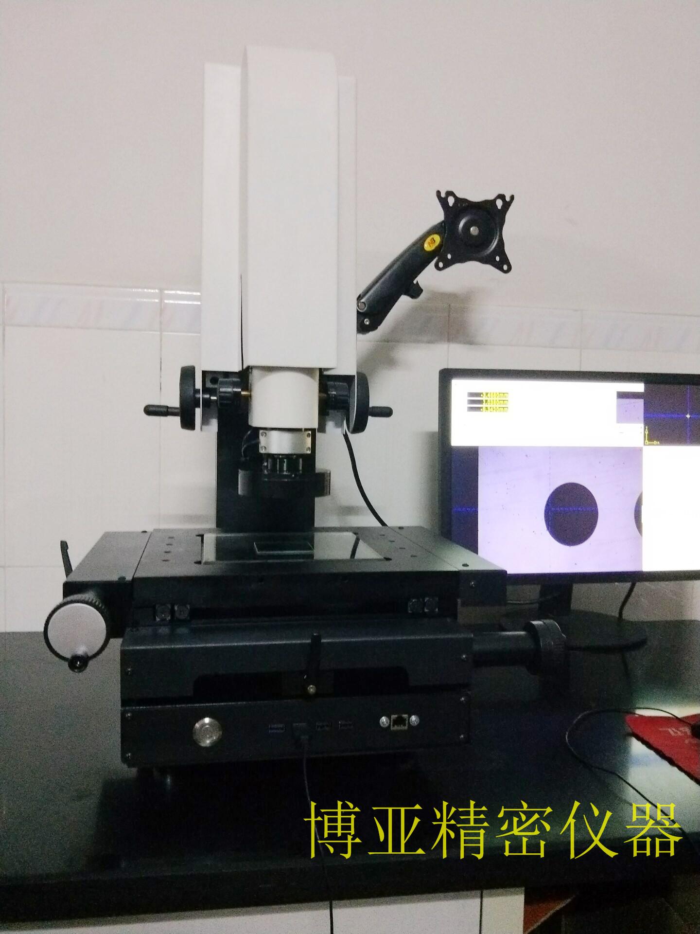 博亚精密影像测量仪厂家定制测量显微镜