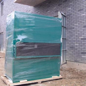 泳池除濕熱泵-合肥譽康鑫三集一體除濕熱泵廠家