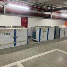 三集一體室內除濕熱泵-綿陽譽康鑫廠家供應-低噪音除濕機圖片