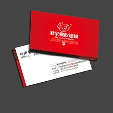 名片设计印刷,样本设计印刷,企业画册设计印刷,宣传册设计印刷