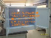 辽宁PP药品柜实验室化学品沈阳试剂柜防腐实医院试剂存储柜实验室大连药品柜