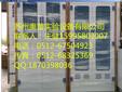 银川PP药品柜实验室化学品银川试剂柜防腐实医院试剂存储柜实验室银川药品柜图片