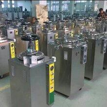 克州台式灭菌器(锅)喀什蒸汽压力式灭菌器和田脉动真空灭菌器图片