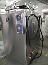 广东台式灭菌器(锅)广州蒸汽压力式灭菌器深圳脉动真空灭菌器图片
