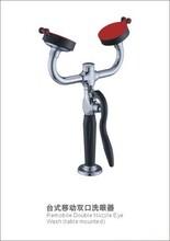 北京市奥普0355台式洗眼器上海验厂洗眼器天津双口移动式洗眼器