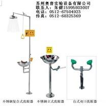 哈尔滨6650壁挂式洗眼器(桶),大庆BTBX11手推车移动式洗眼器便携式洗眼器
